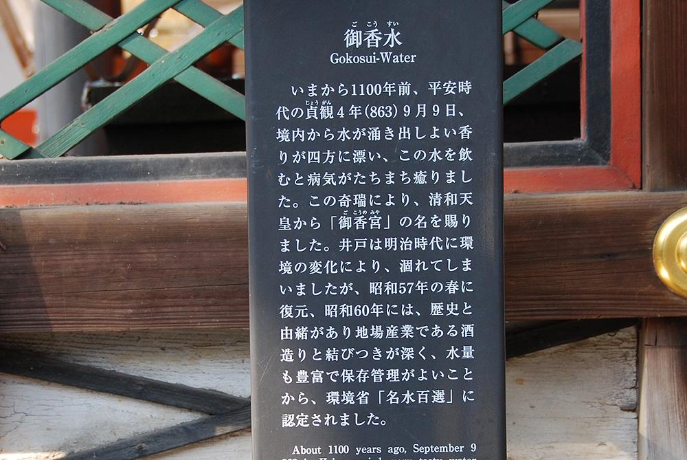 gokounomiya_0180l