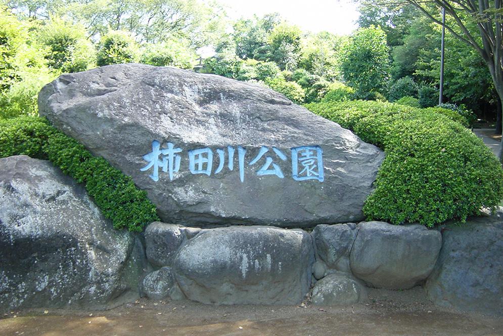 kakitagawa-01086l
