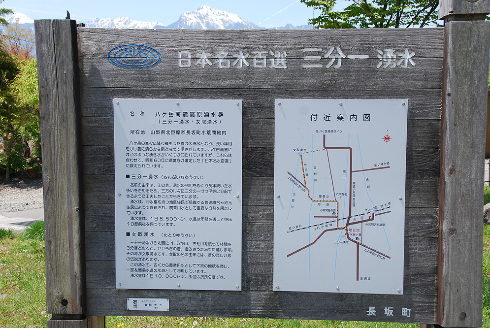 yatugatake_0036l