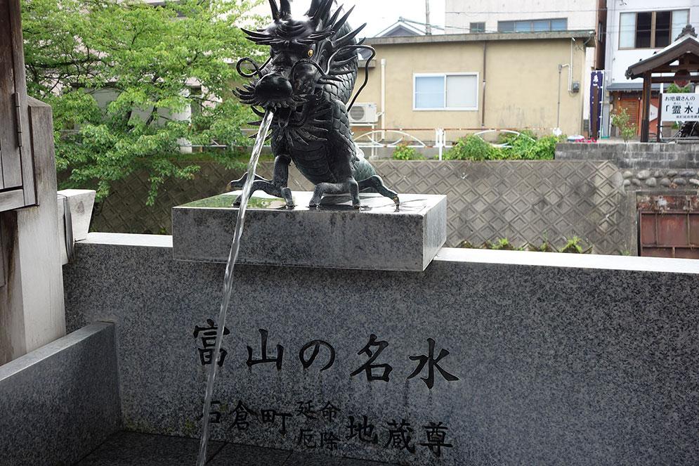 itatigawa-07071l